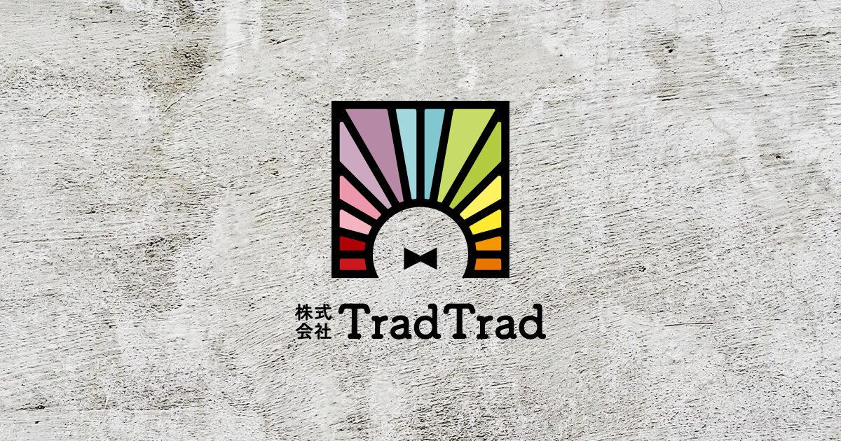 TradTrad-古き善きを、まだないワクワクへ。