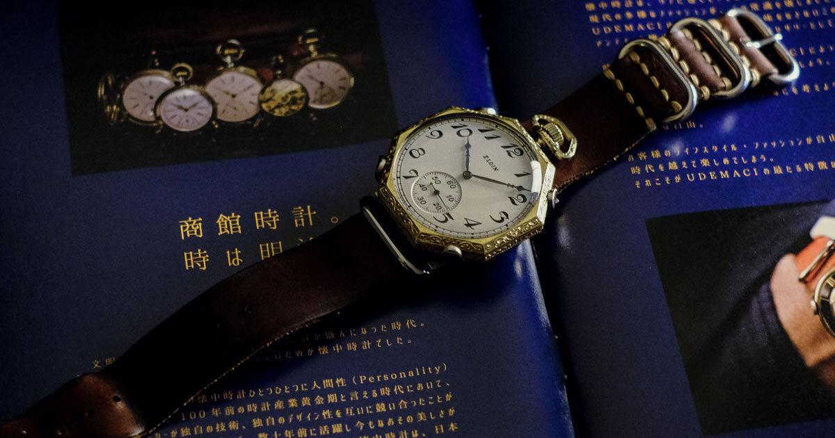 アンティーク腕時計UDEMACI